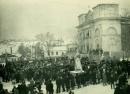 Митинг на площади перед Домом Культуры (в наст. время здание церкви Иоанна Предтечи)