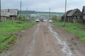 Улица с.Бедярыш