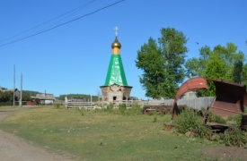 Церковь в с.Аратское