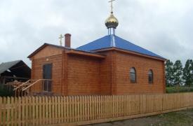 Церковь с.Верх-Катавка